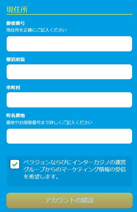 registration 4