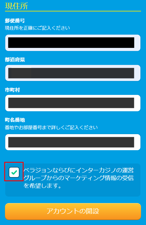 registration 5