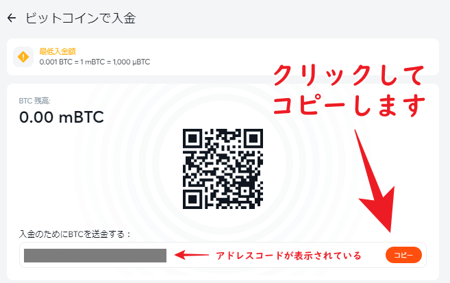 bitcasino deposit bitcoin 2.5