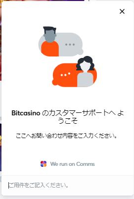 bitcasino livechat2