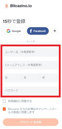 bitcasino registration4