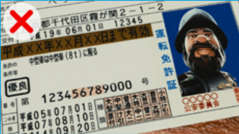 drivers license2