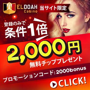 当サイト限定2000円-300x300-02